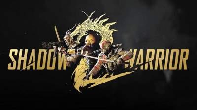 На свое 10-летие GOG.com бесплатно раздает Shadow Warrior 2